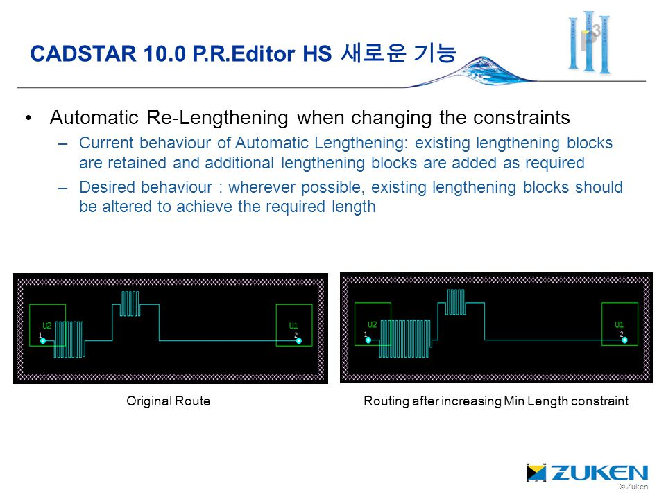 CADSTAR 10.0 P.R.Editor HS 새로운 기능