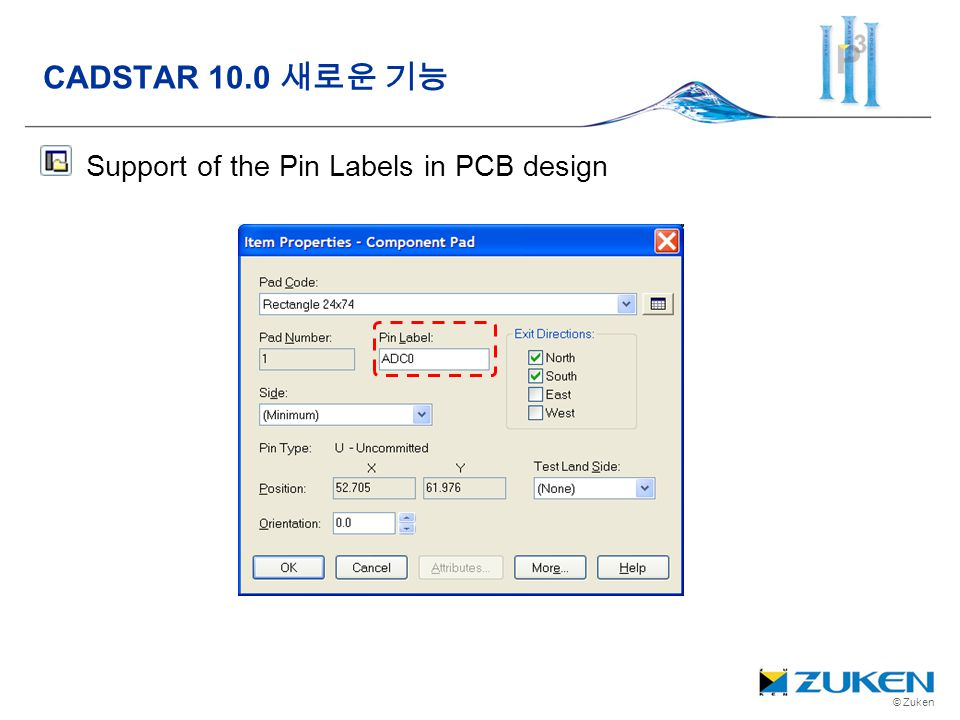 CADSTAR 10.0 새로운 기능 Support of the Pin Labels in PCB design