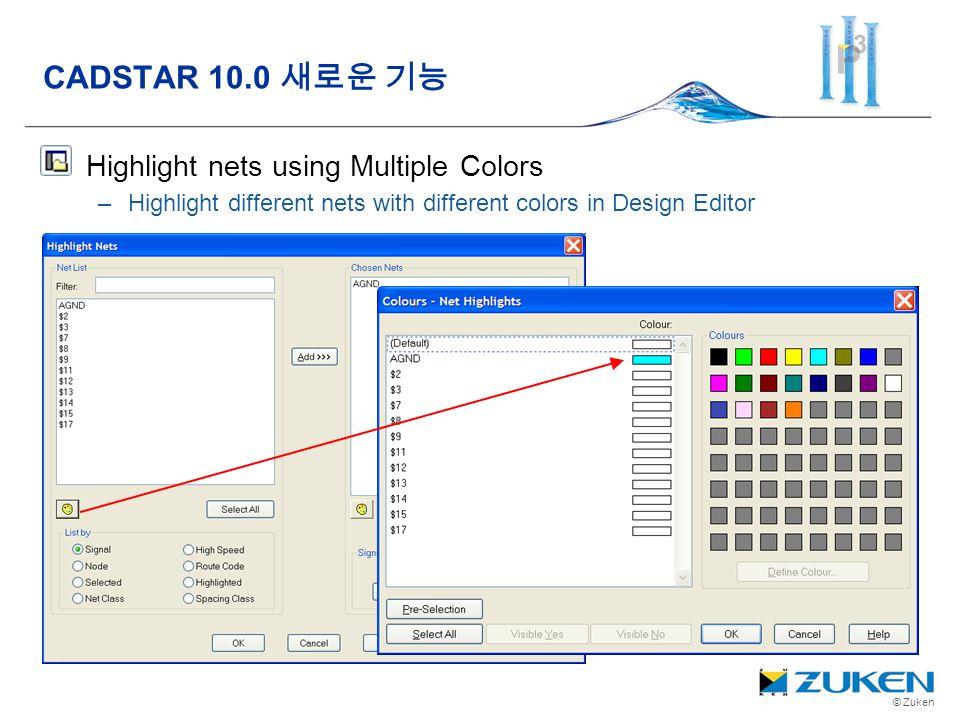 CADSTAR 10.0 새로운 기능 Highlight nets using Multiple Colors
