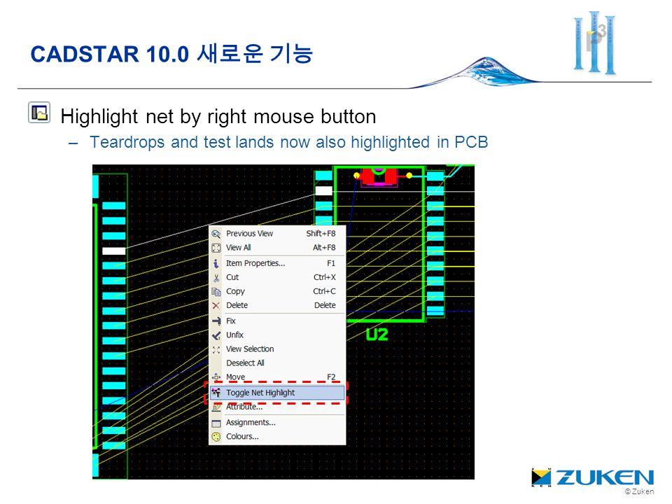 CADSTAR 10.0 새로운 기능 Highlight net by right mouse button