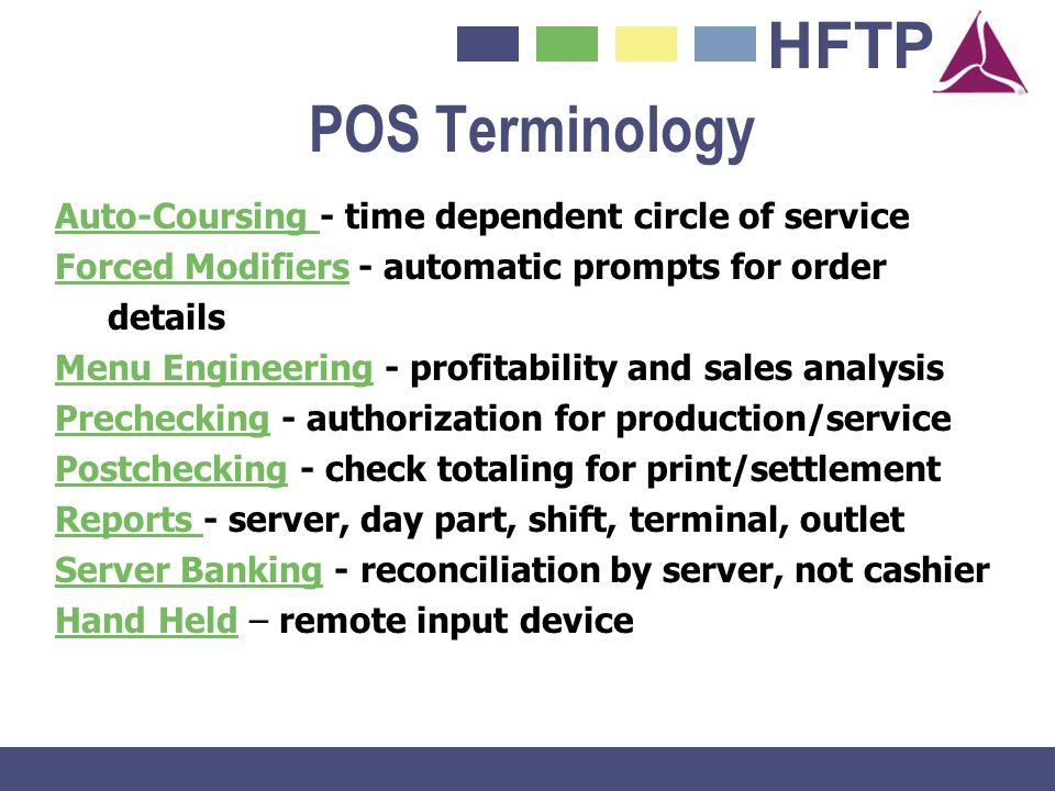 POS Terminology Auto-Coursing - time dependent circle of service