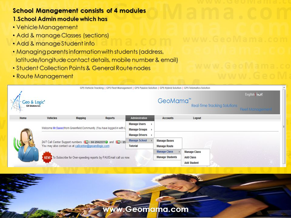 www.Geomama.com School Management consists of 4 modules