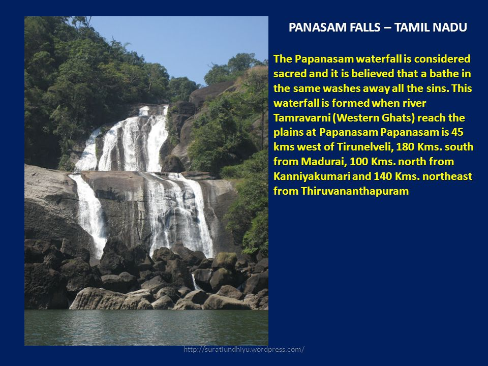 PANASAM FALLS – TAMIL NADU