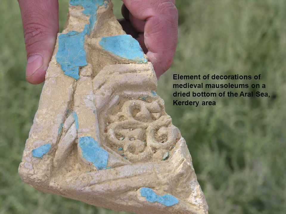 Element of decorations of medieval mausoleums on a dried bottom of the Aral Sea, Kerdery area