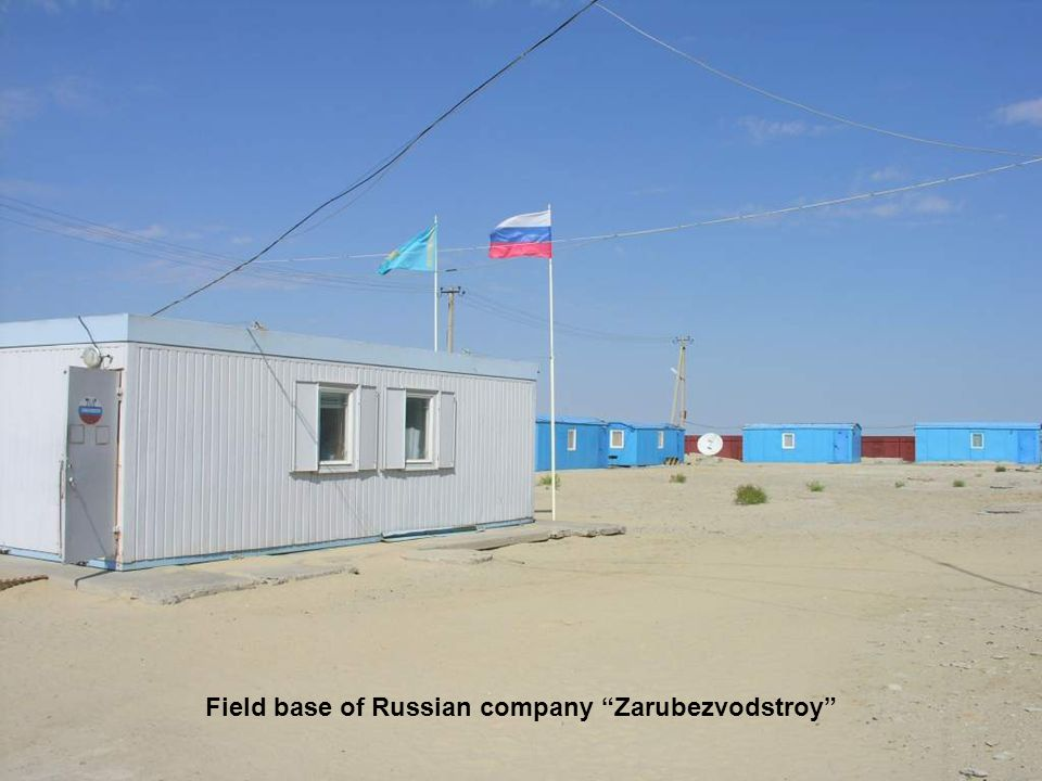 Field base of Russian company Zarubezvodstroy