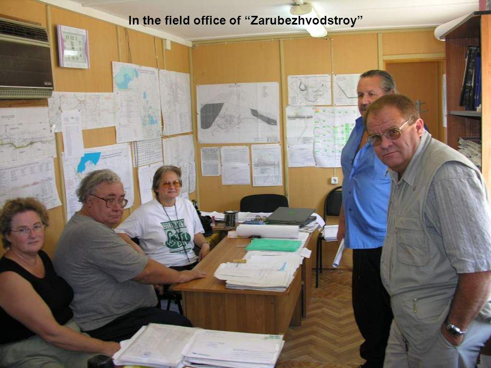 In the field office of Zarubezhvodstroy