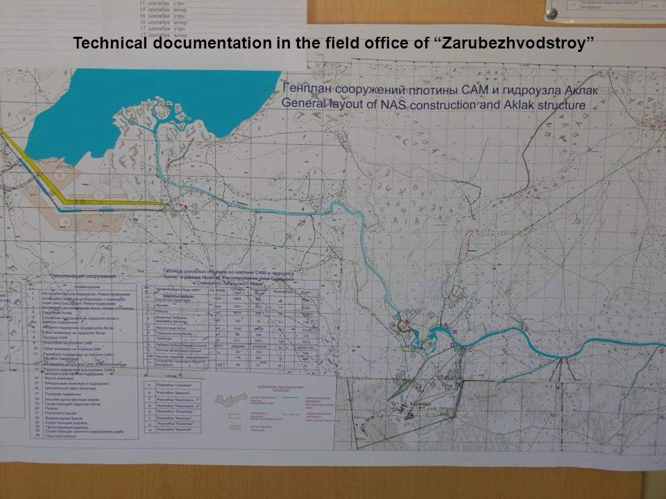 Technical documentation in the field office of Zarubezhvodstroy