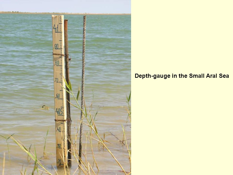 Depth-gauge in the Small Aral Sea