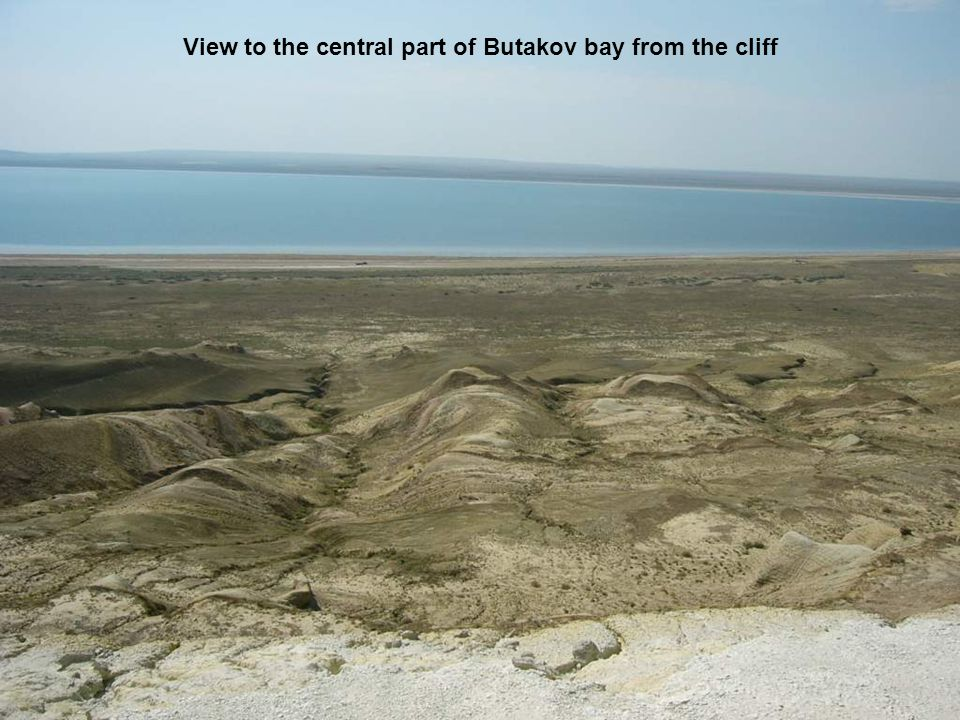 View to the central part of Butakov bay from the cliff
