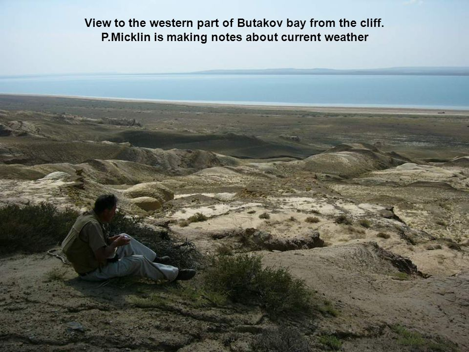 View to the western part of Butakov bay from the cliff. P