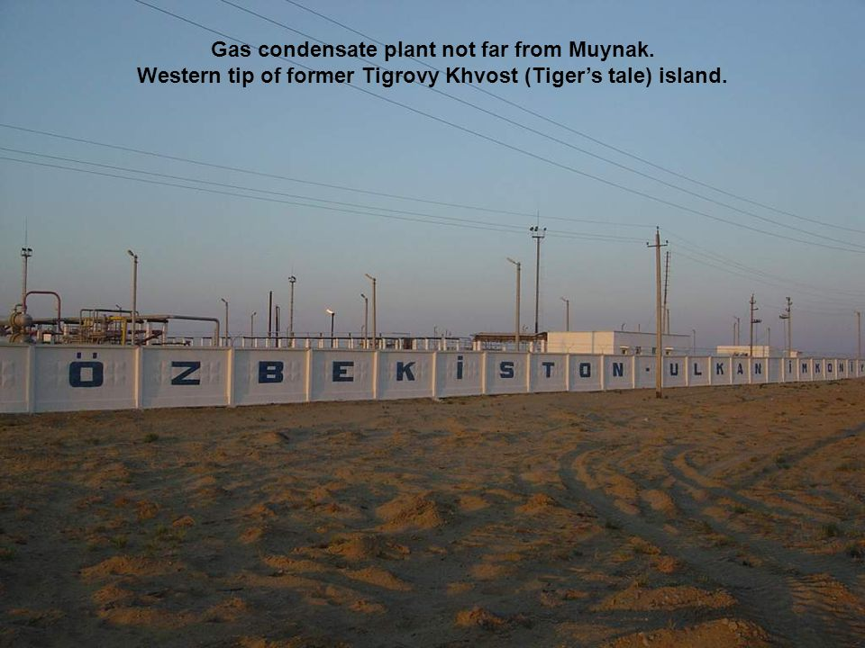 Gas condensate plant not far from Muynak