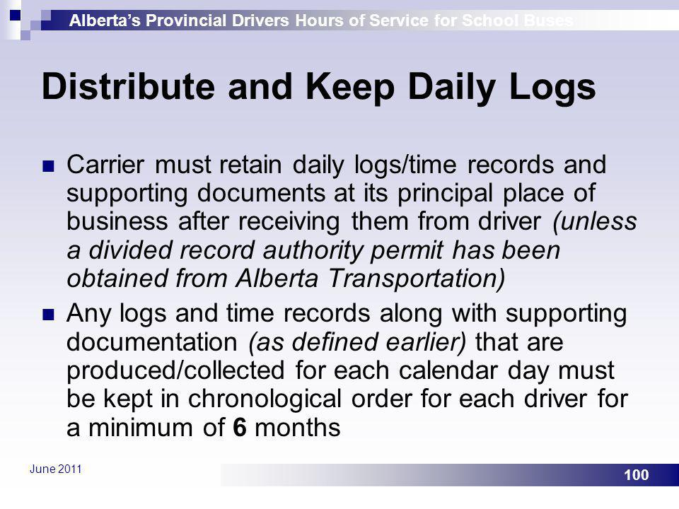 Distribute and Keep Daily Logs