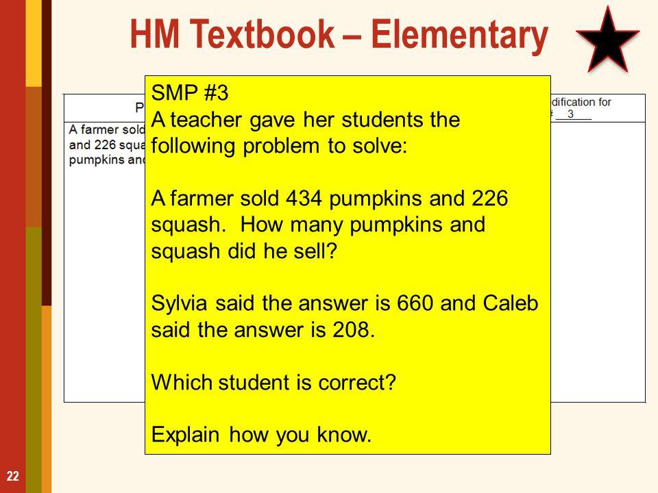 HM Textbook – Elementary