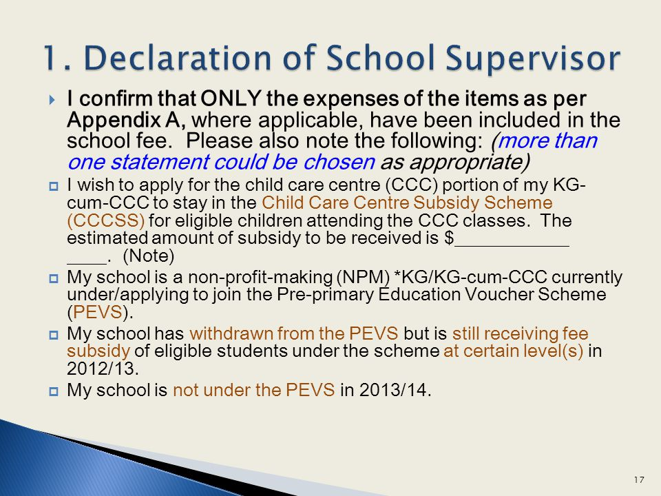 1. Declaration of School Supervisor