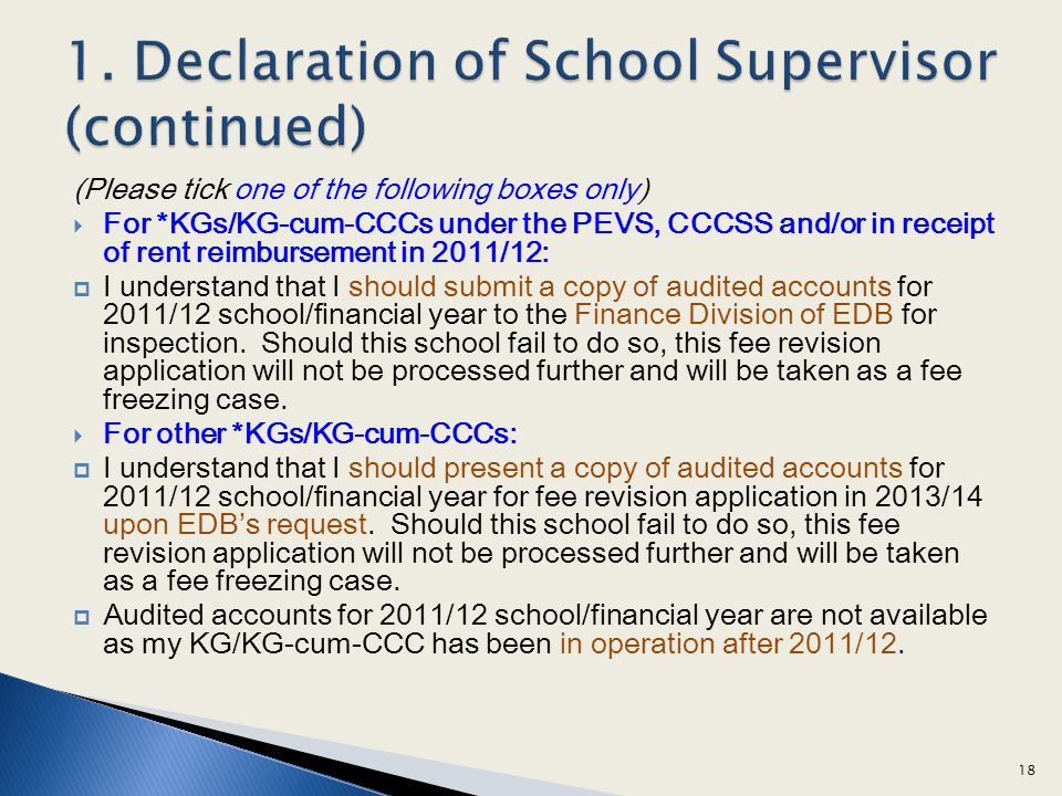 1. Declaration of School Supervisor (continued)