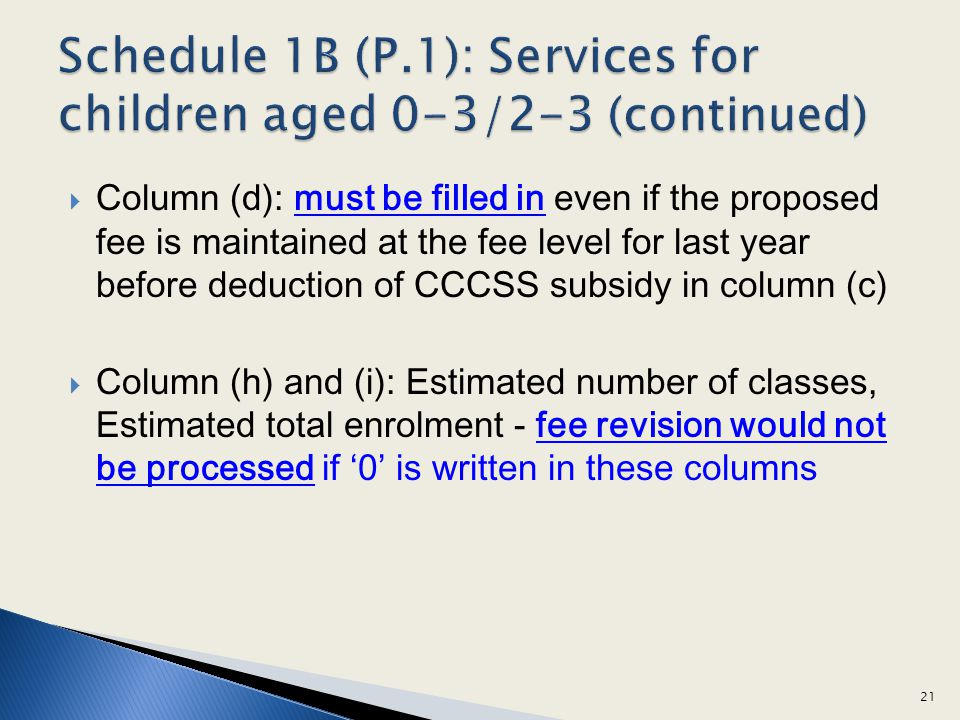 Schedule 1B (P.1): Services for children aged 0-3/2-3 (continued)