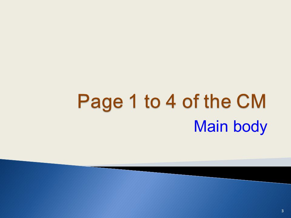 Page 1 to 4 of the CM Main body