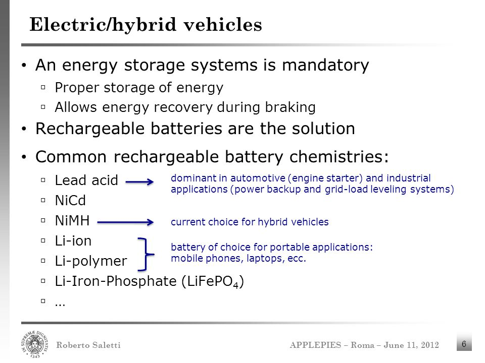 Electric/hybrid vehicles