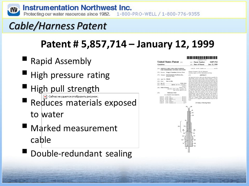 Cable/Harness Patent Patent # 5,857,714 – January 12, 1999