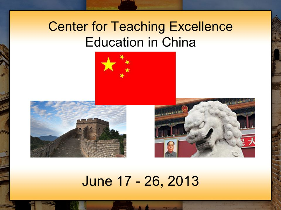 Center for Teaching Excellence Education in China