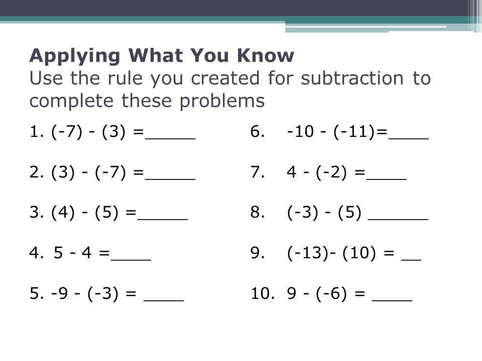 Applying What You Know Use the rule you created for subtraction to complete these problems