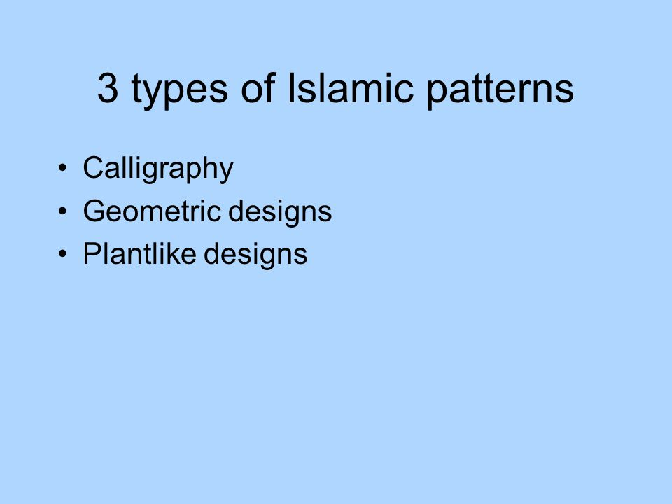 3 types of Islamic patterns