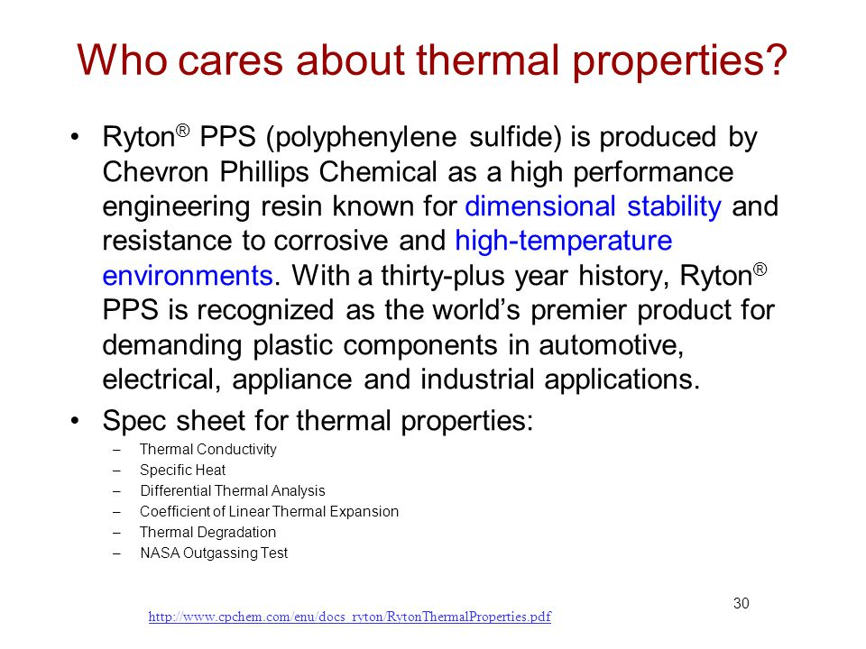 Who cares about thermal properties