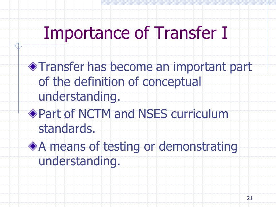 Importance of Transfer I