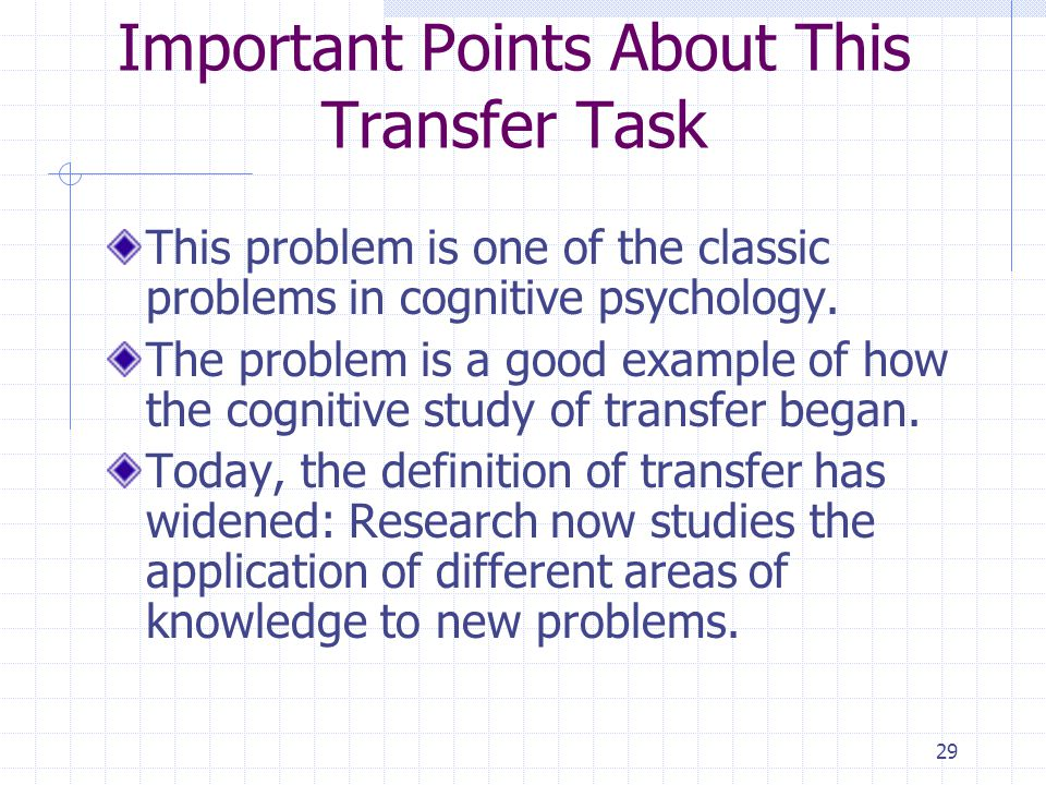 Important Points About This Transfer Task