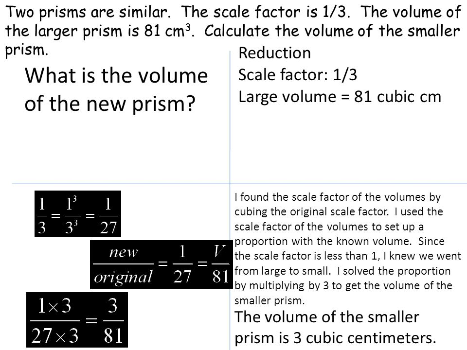 What is the volume of the new prism