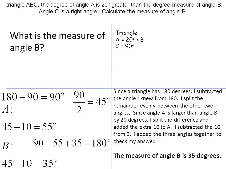 What is the measure of angle B