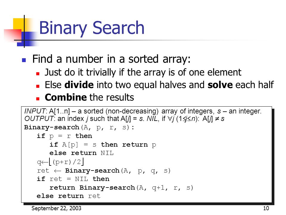 Binary Search Find a number in a sorted array: