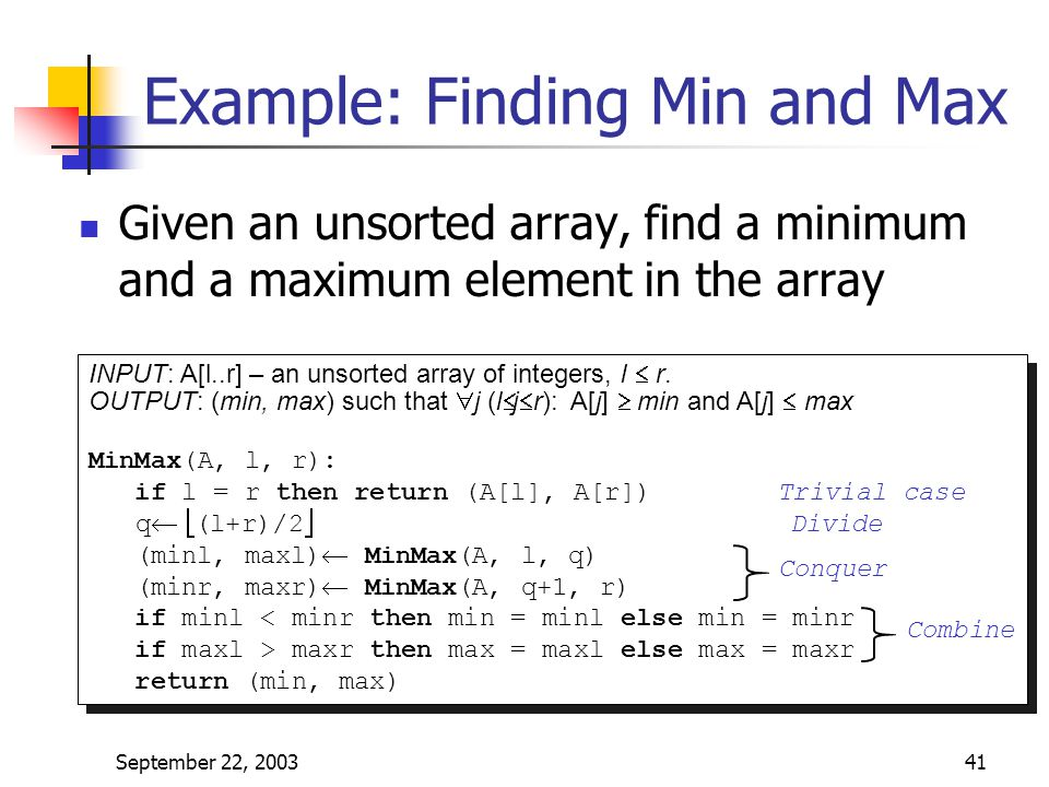 Example: Finding Min and Max