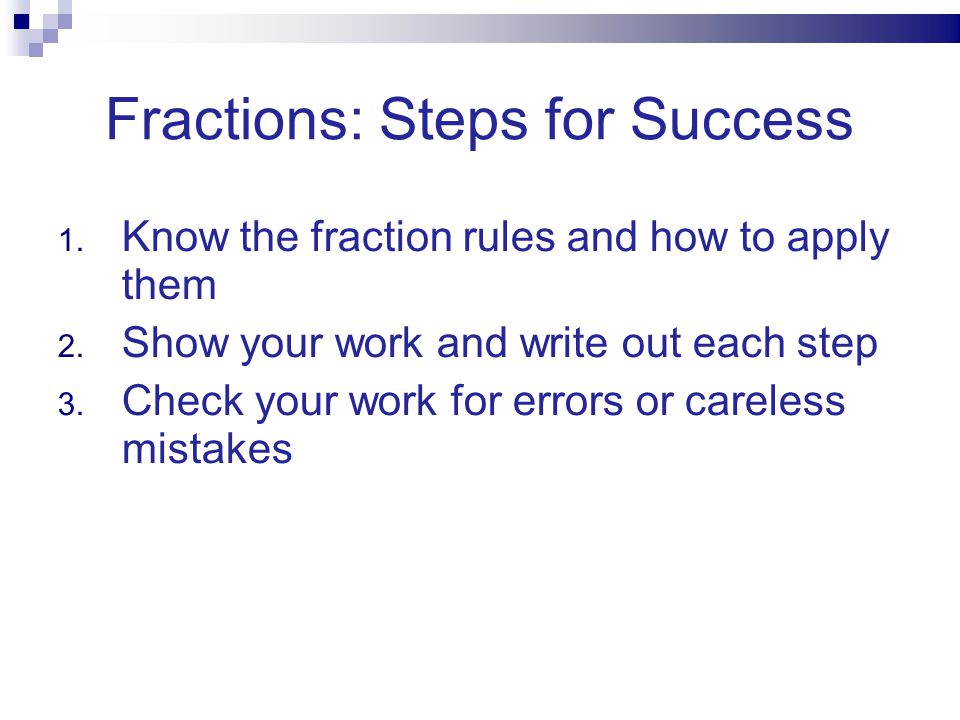 Fractions: Steps for Success