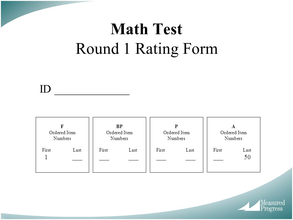 Math Test Round 1 Rating Form