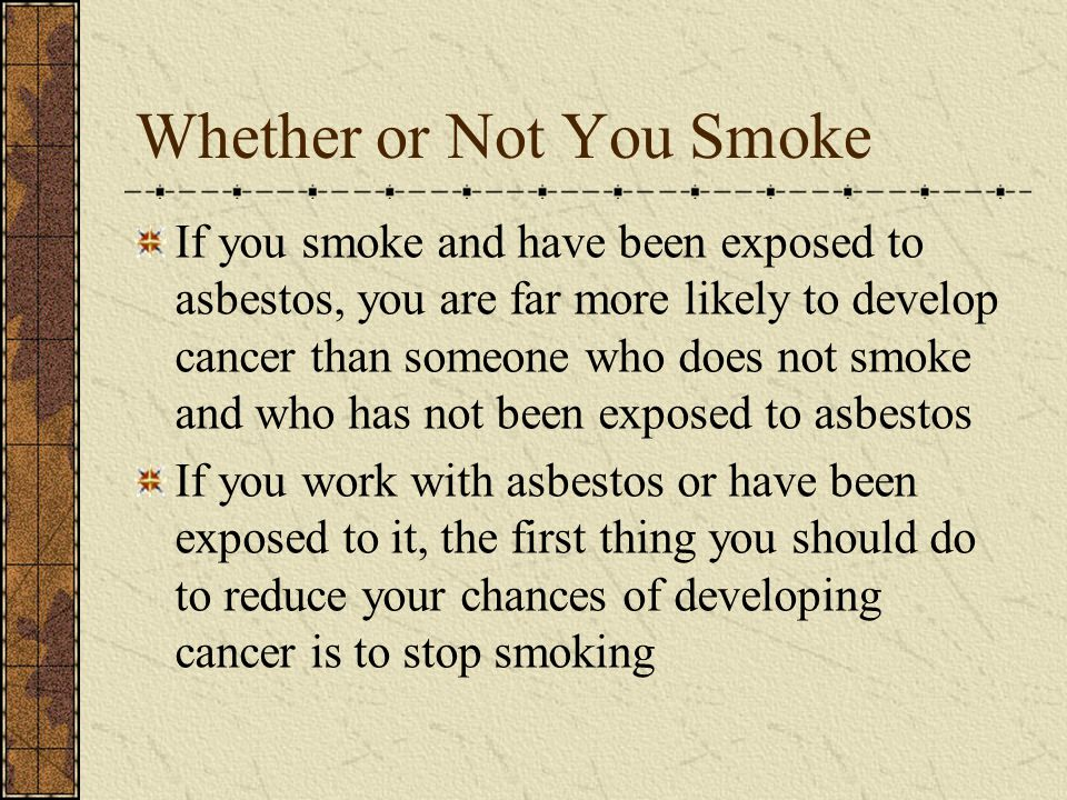 Whether or Not You Smoke
