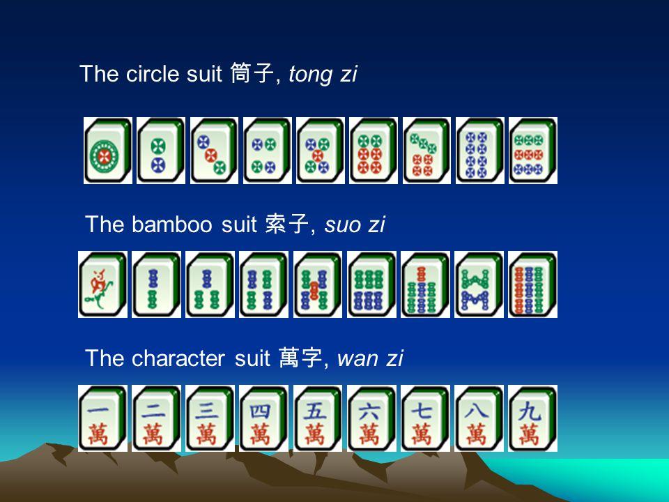 The circle suit 筒子, tong zi