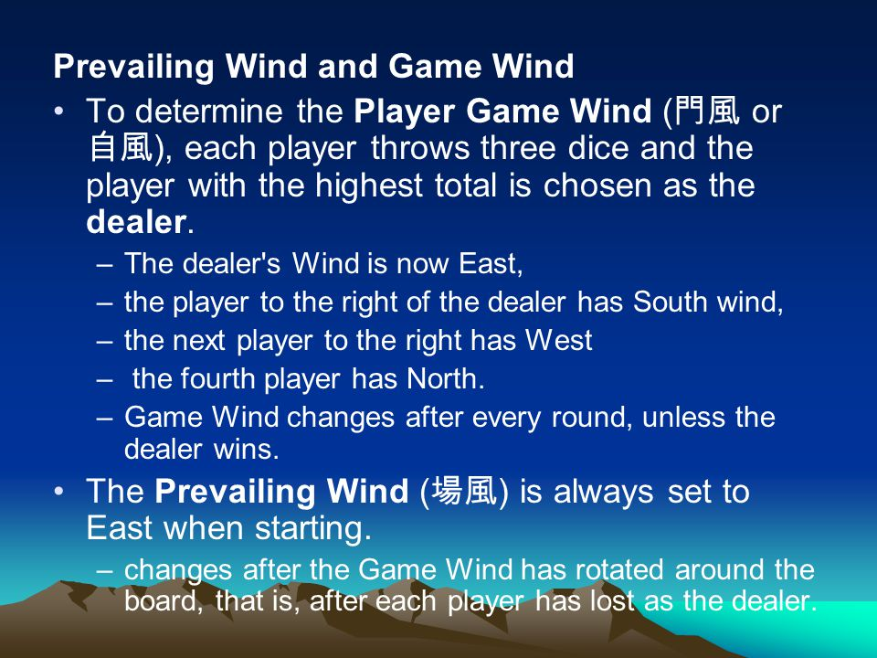 Prevailing Wind and Game Wind