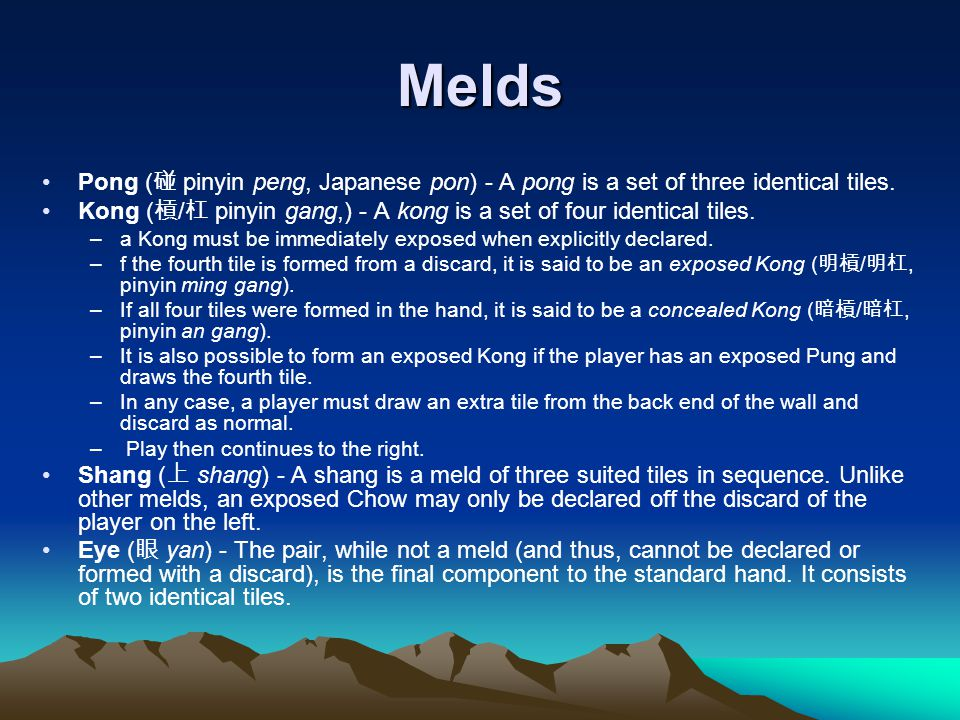 Melds Pong (碰 pinyin peng, Japanese pon) - A pong is a set of three identical tiles.