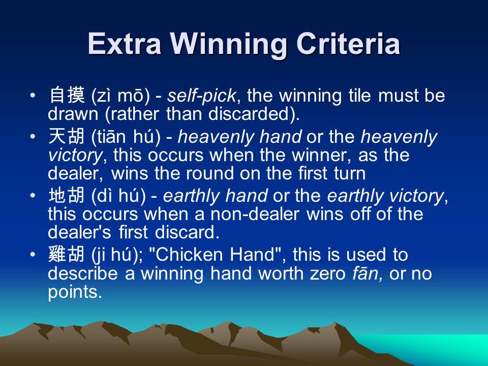 Extra Winning Criteria