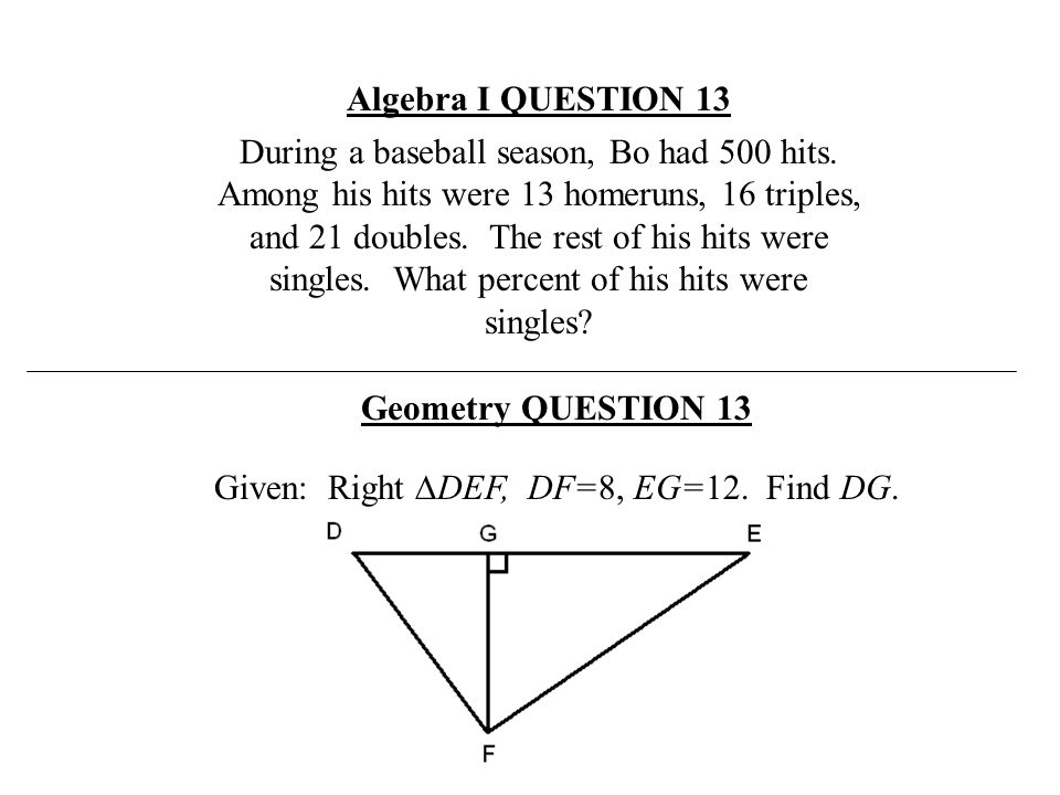 Algebra I QUESTION 13