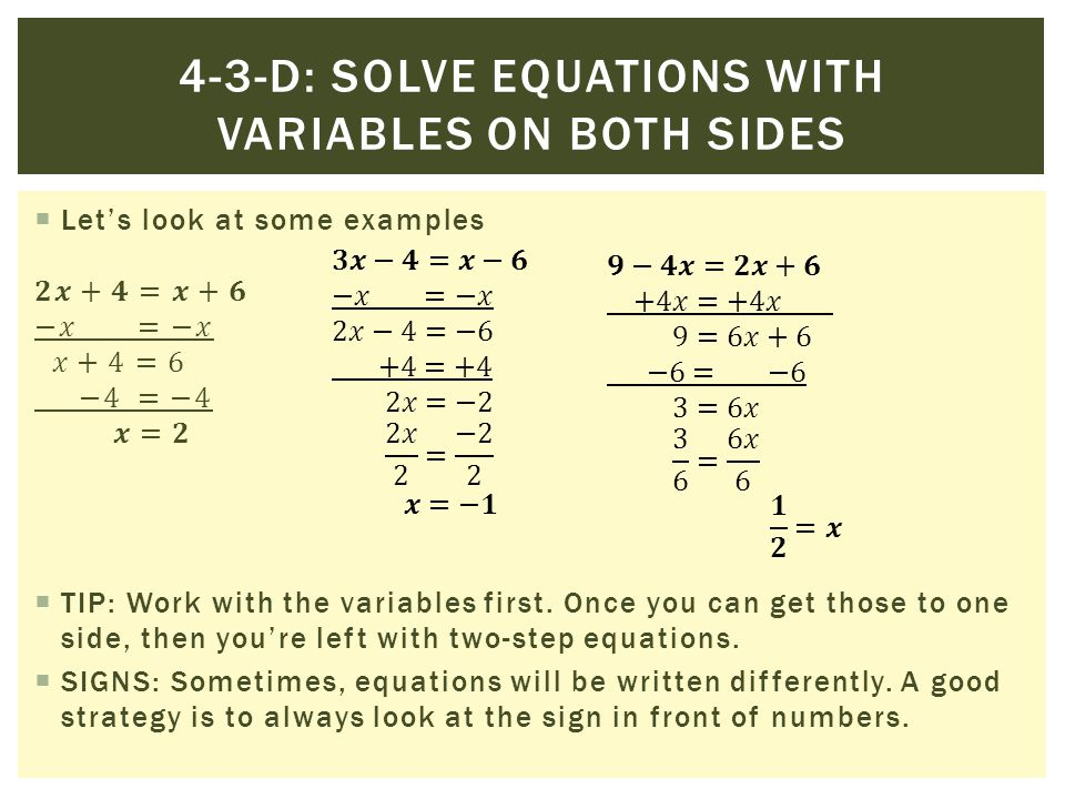 4-3-d: Solve equations with variables on both sides