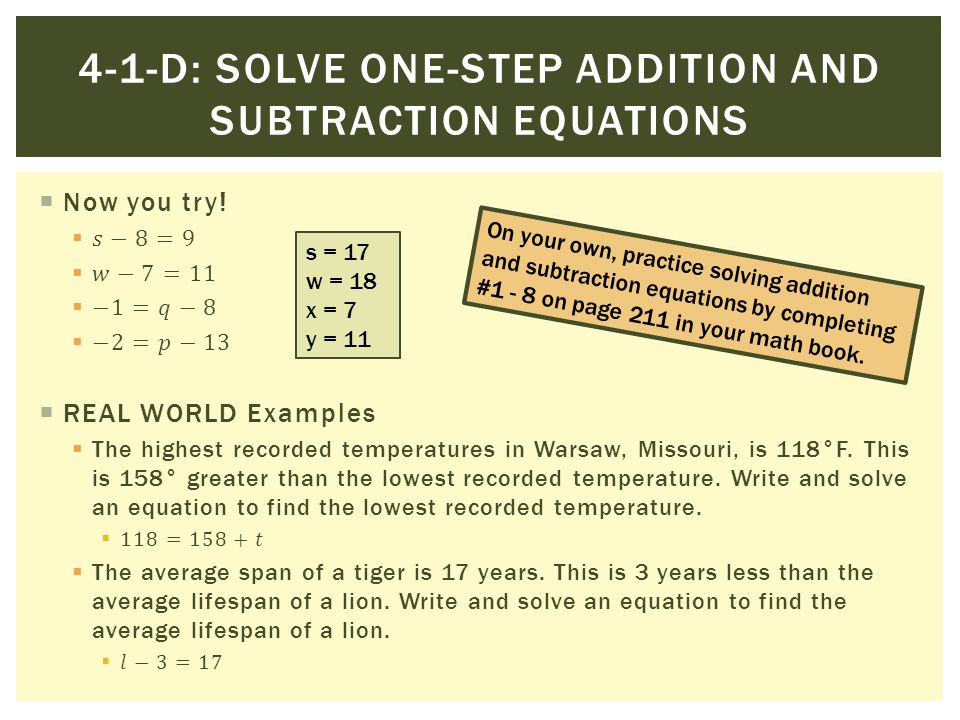 4-1-D: Solve one-step addition and subtraction equations