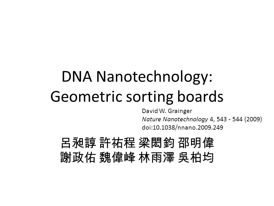 DNA Nanotechnology: Geometric sorting boards