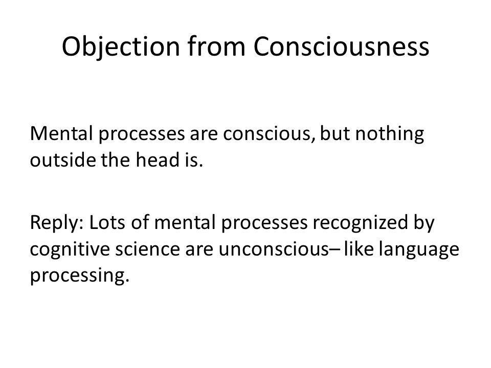 Objection from Consciousness