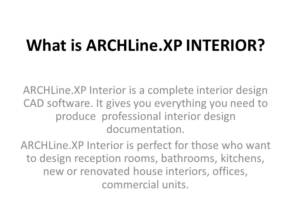What is ARCHLine.XP INTERIOR