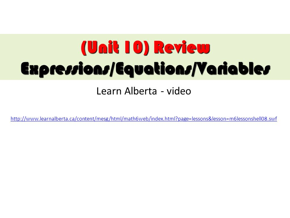 Expressions/Equations/Variables