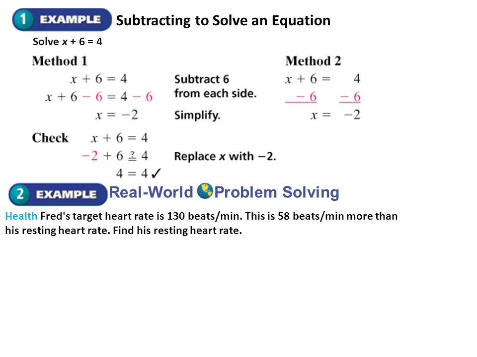 Subtracting to Solve an Equation