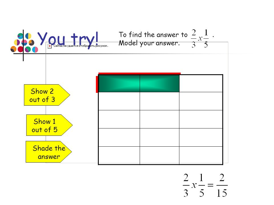 You try! To find the answer to . Model your answer. Show 2 out of 3
