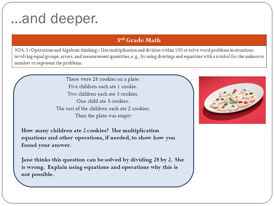 …and deeper. 3rd Grade Math There were 28 cookies on a plate.